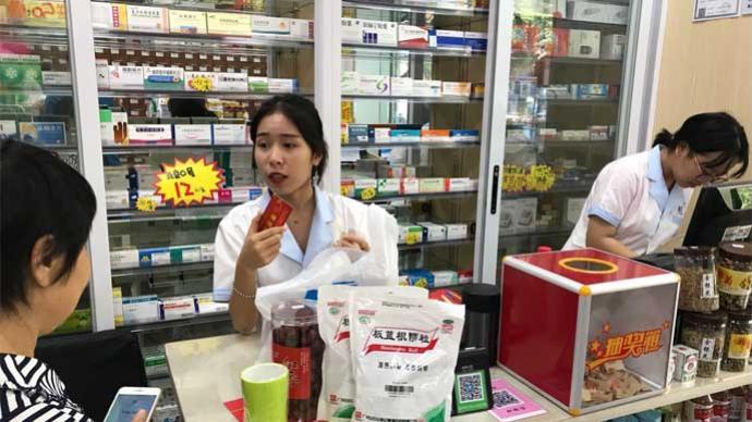 板藍根改良型新藥加速開發,廣藥產品二次開發獲新突破