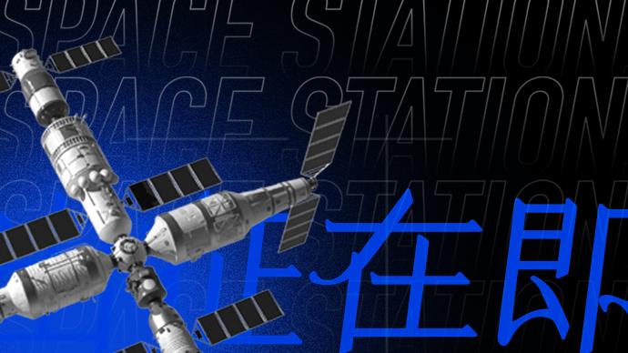 天和核心舱出征在即,带你了解下我国的空间站