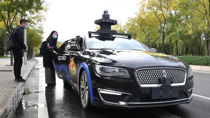汽車產研|從美國自動駕駛產業政策看中國戰略路徑