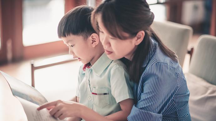央视调查:2020主要家庭困难中子女教育焦虑感高达36%