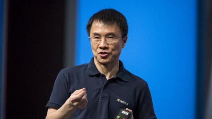 陆奇:中国是未来创新中心之一,将作为主要投资目标