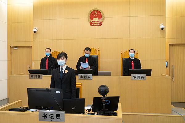 庭审现场。上海一中院 供图