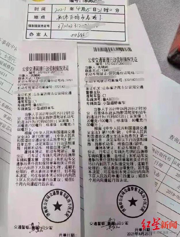 星启娱乐新闻:山东男篮主帅巩晓彬因醉驾被抓?内部人士称正等待交警结果