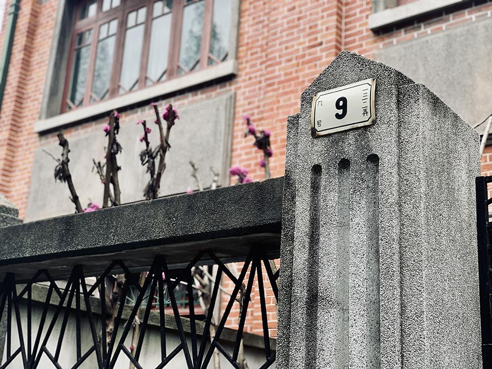 拉摩斯公寓现状 澎湃新闻记者 朱奕奕 图