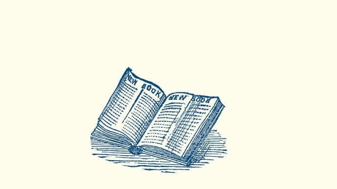当集体价值观念发生变化,文学经典的有效性可能受到极大影响