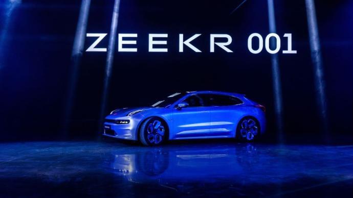 安聰慧:極氪是吉利根本之變,它代表著電動車的未來