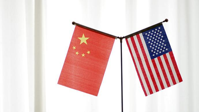 新加坡學者:拜登是時候終結特朗普的對華貿易戰