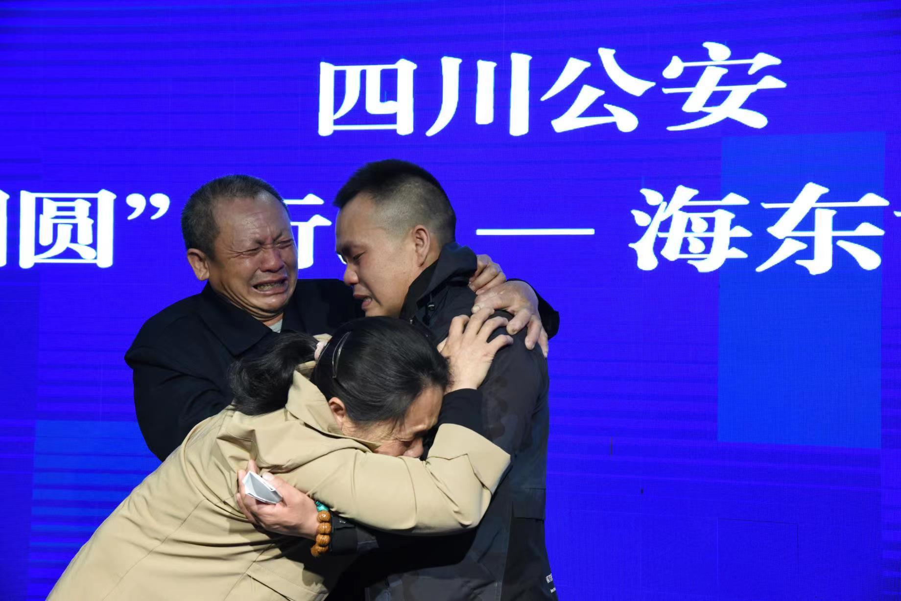 4月28日,海东与四川的亲生父母相见。 图片来源:四川省公安厅
