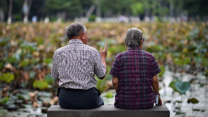 婚姻能缓解老年人的孤独感吗?