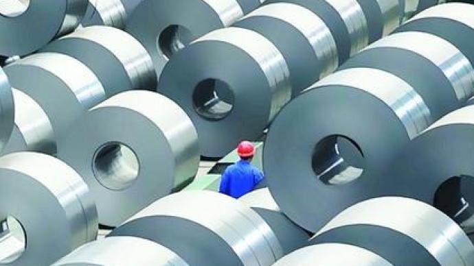 中钢协:一季度钢企利润同比增近2.5倍,钢价上涨有多因素