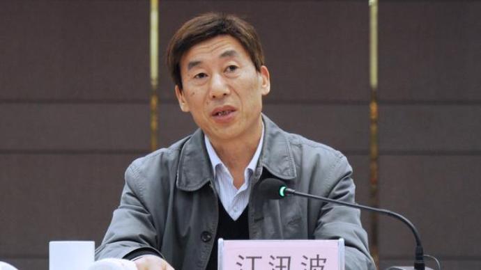 衢州市委原副書記、政法委原書記江汛波被查,已退休3年多