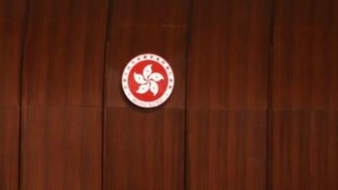 香港立法會通過《2020年(nian)入境(jing)(修訂)條(tiao)例草(cao)案》