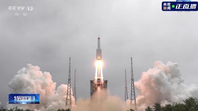 中國空間站天和核心艙發射升空