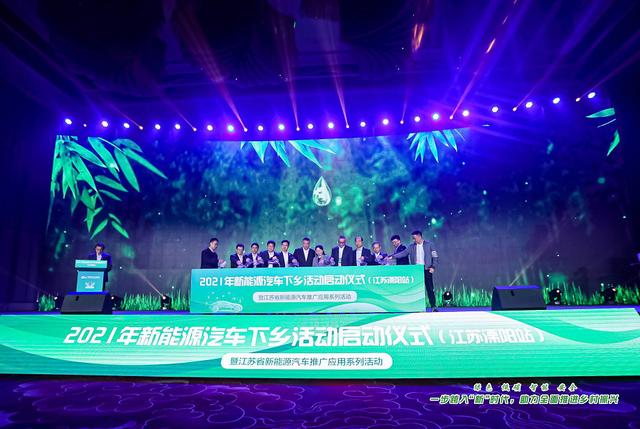启动仪式现场 中国江苏网 图