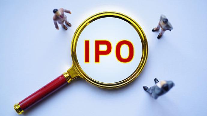 3家公司IPO获批:齐鲁银行或募资281亿,还有东鹏饮料