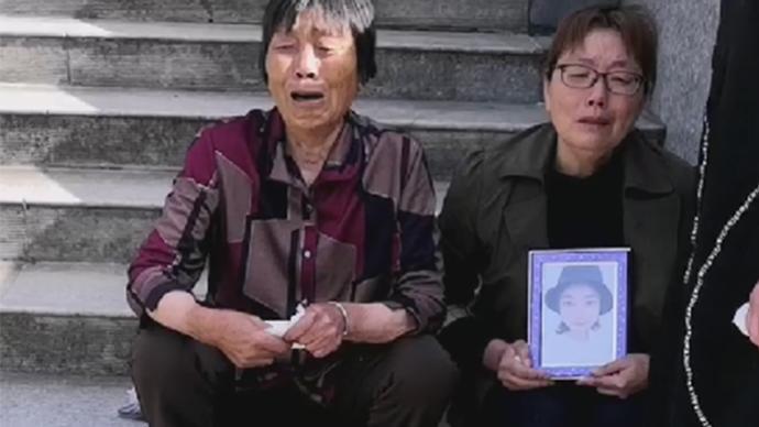 安徽郎溪女護士死亡事件進展:家人起訴副院長和醫院今日開庭