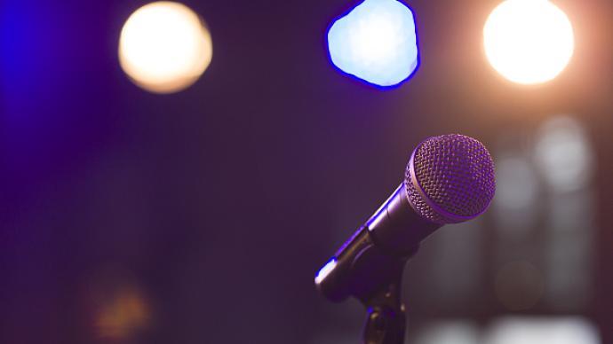 曲协倡议加强相声界行风建设:坚决抵制封建行帮陋习、恶俗表演