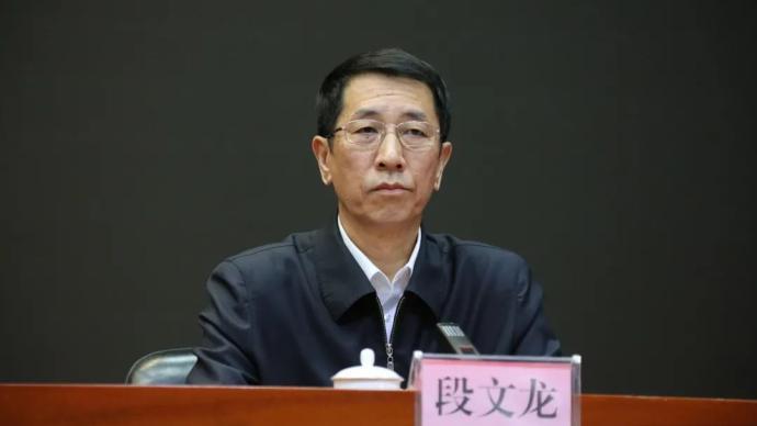遼寧省高院副院長段文龍跨省調任河南省檢黨組書記