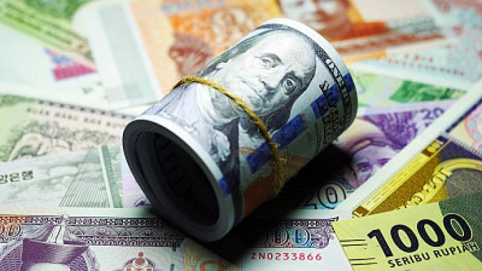 外匯局通報10起個人非法買賣外匯案例,資金均用于跨境賭博