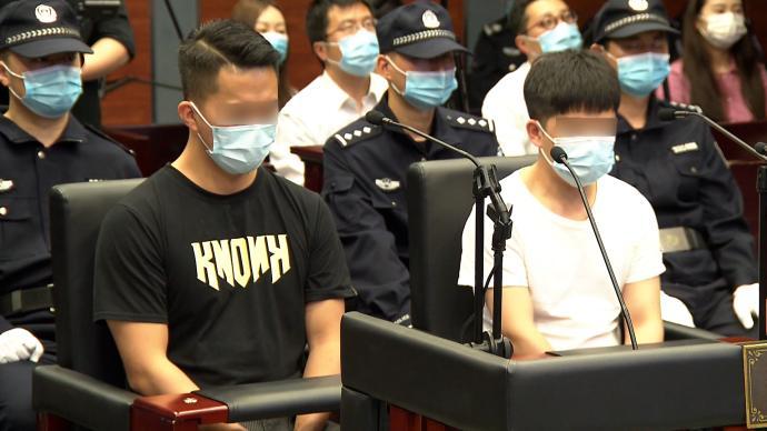 法院公布取快递女子被造谣出轨案判决录像,两被告人当庭悔罪