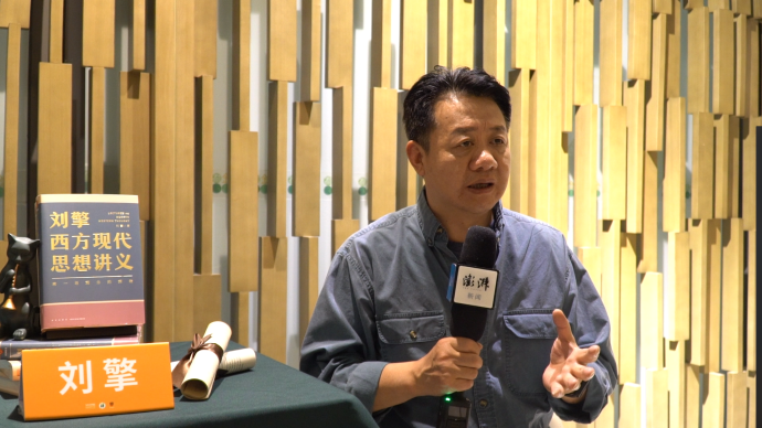 劉擎:面向公眾的哲學教育,沒有人能做到最好