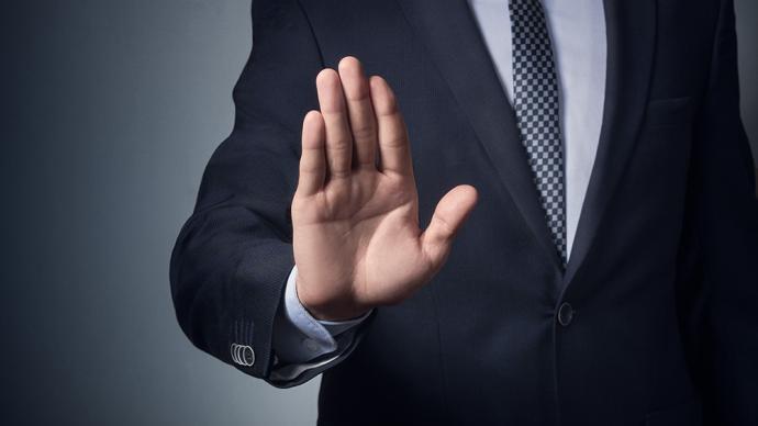 反不正当竞争部际联席会议:坚决制止各类不正当竞争行为
