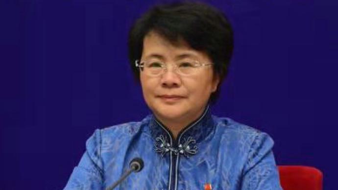 云南省文山州州長張秀蘭主動投案,接受審查調查