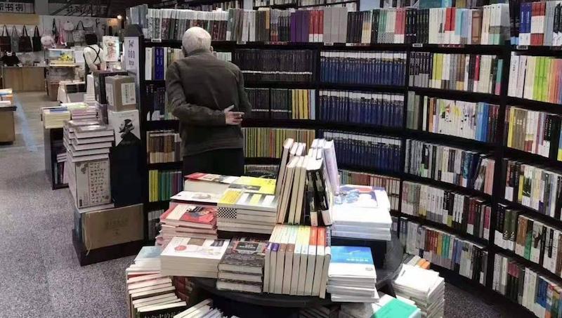 蔡鸿生老师在学而优书店