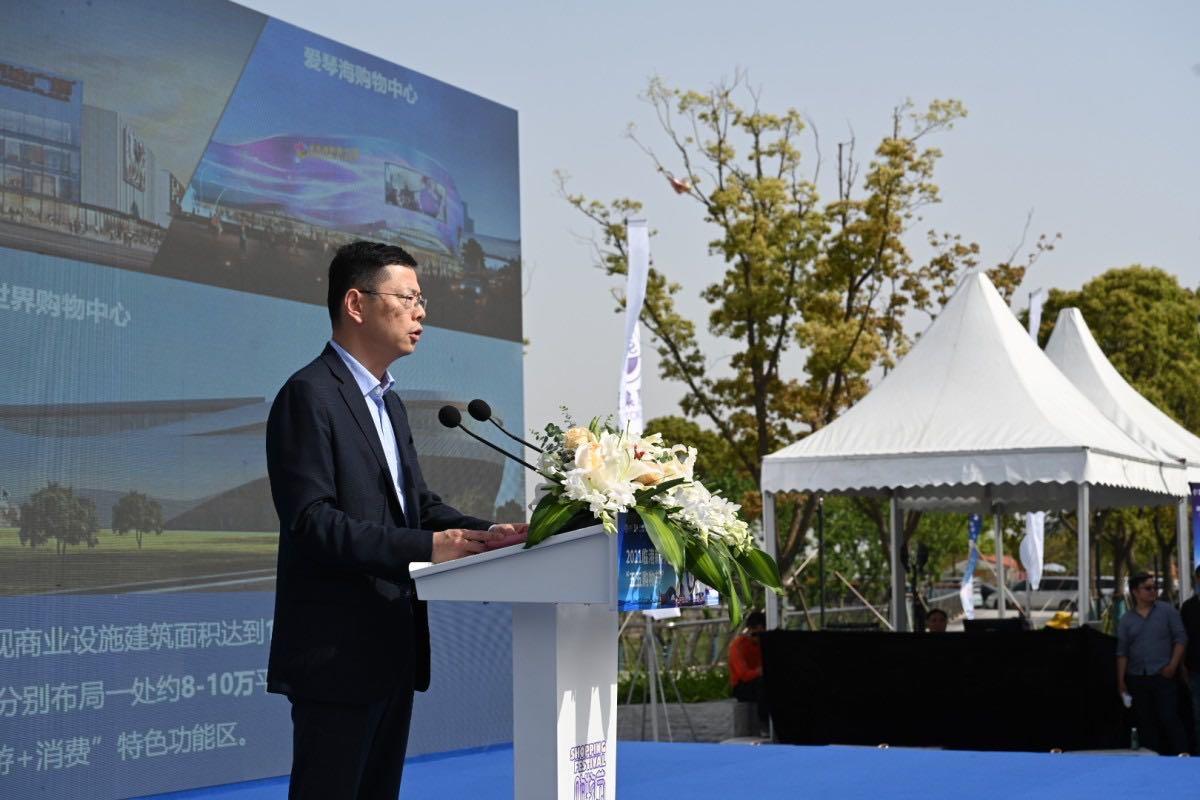 """必晟娱乐新闻:临港新片区""""五五购物节""""启动,将推动大宗消费品本地消费"""