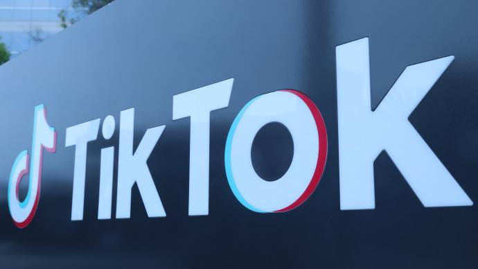 字節跳動首席財務官周受資兼任TikTok CEO