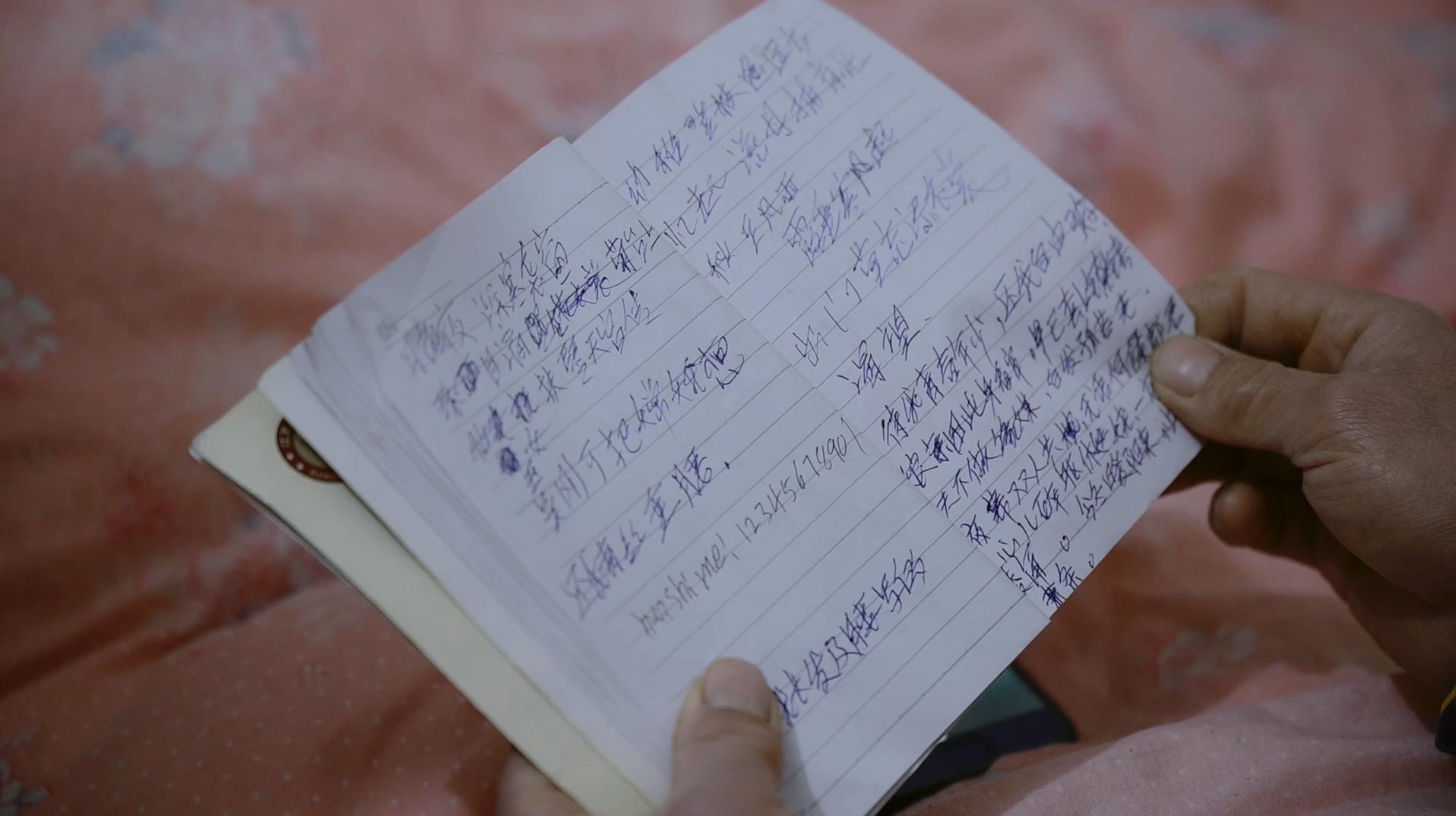 韩仕梅在本子上写诗。 澎湃新闻记者 柳婧文 曾茵子 图