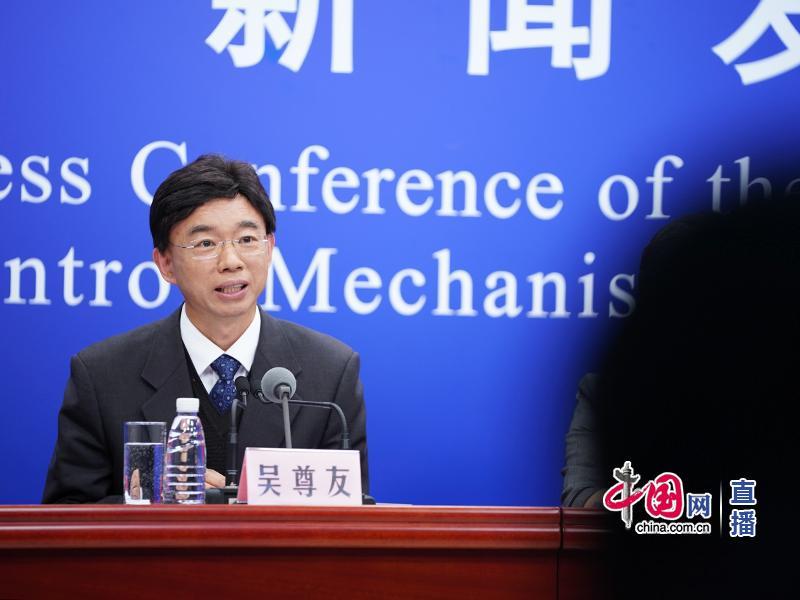 中国疾控中心流行病学首席专家吴尊友回答记者提问 中国网 图