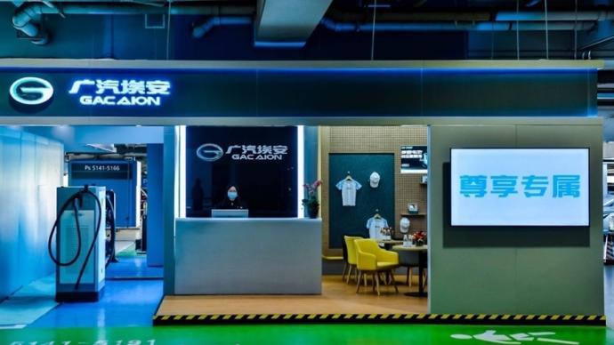 首個充電站落戶上海,廣汽埃安開建全國快充網絡