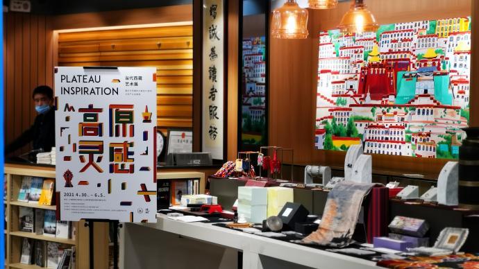 五一小長假,來上海三聯書店發現西藏藝術之美