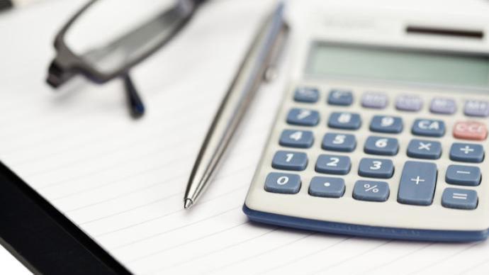 觀債|4月銀行共發債2196億,小微貸款金融債占比逾四成
