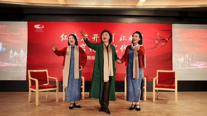 """南北两代""""江姐""""首次聚首,《红梅赞》唱响国家大剧院"""