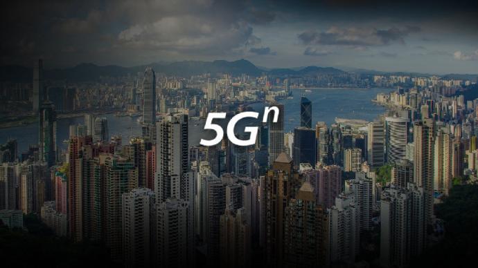 中國聯通在香港正式推出5G服務:全方位覆蓋粵港澳大灣區