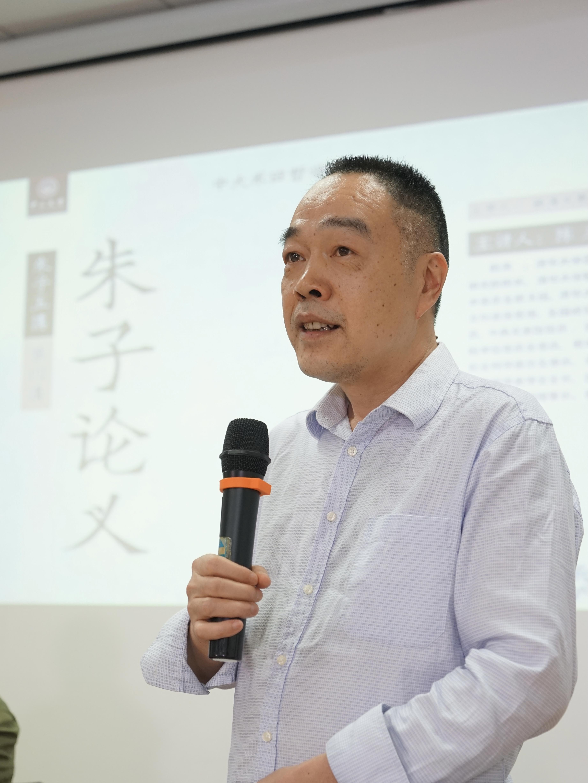 杨海文教授