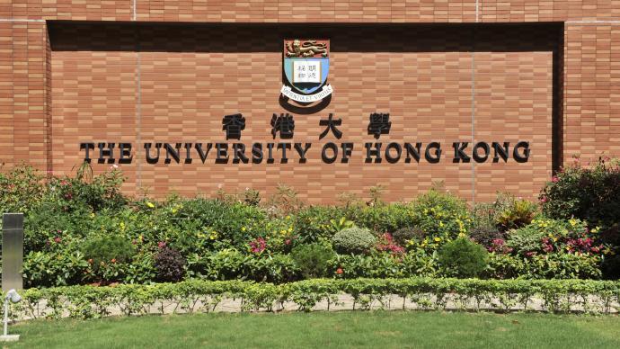 香港教育界人士支持港大與學生會切割:反中亂港須絕跡于校園