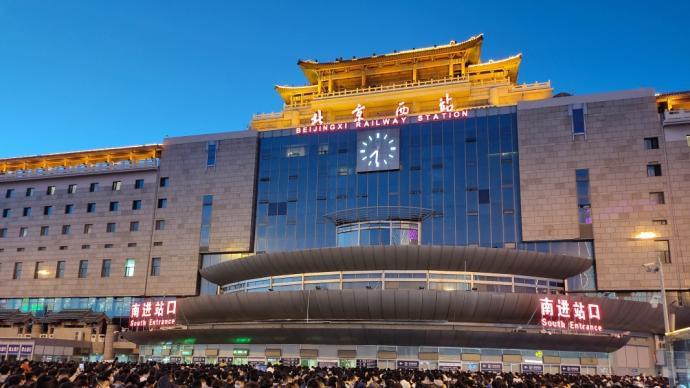 北京西站:京廣高鐵2日8趟列車停運,旅客可辦理全額退票