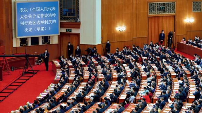 董建華、梁振英、林鄭月娥這樣談香港選舉制度完善