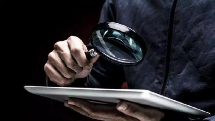 山西一公安局原副局長涉嫌敲詐勒索等罪,警方公開征集線索