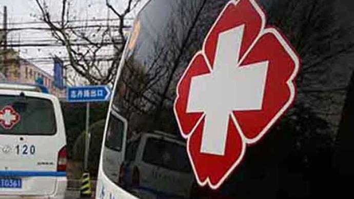广东汕尾城区一公司发生事故,4人死亡