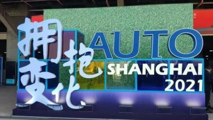 """誰說""""車展已死"""",我們擁抱了一屆變化最多的上海車展"""
