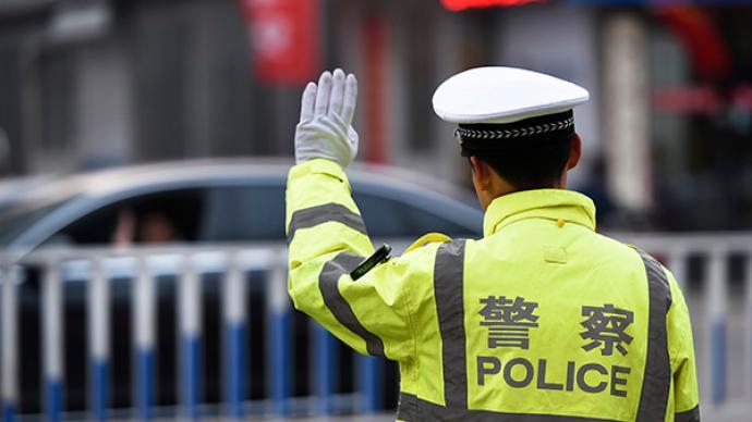 公安交管部门启动4350个执法站,严查酒驾醉驾等违法犯罪