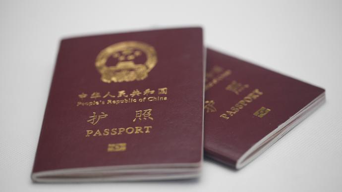 国家移民管理局宣布145名涉赌涉诈人员护照作废并限制出境
