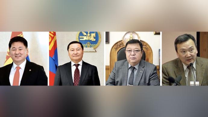 蒙古国各政党和联盟正式宣布2021年总统候选人提名