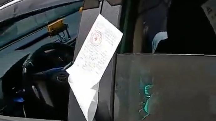 """西安警方通报""""的哥车内猝死,交警贴罚单"""":正调查该事件"""