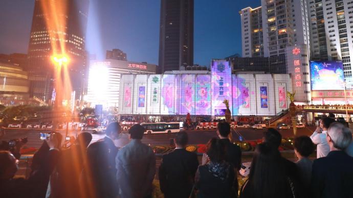 五五购物节期间,上海徐家汇商圈发8万团购券与立减券
