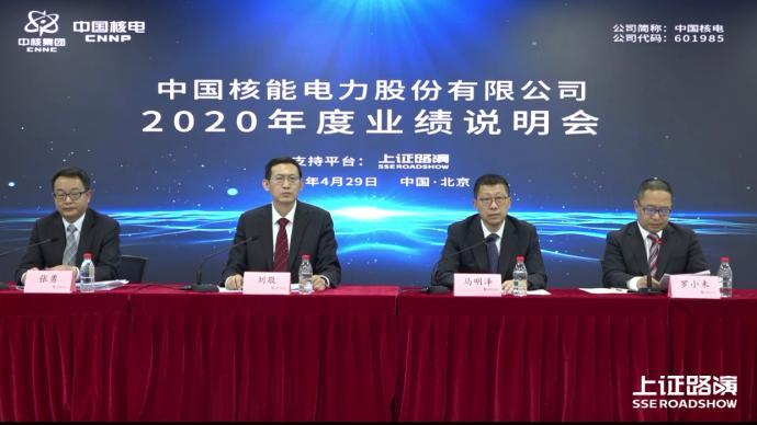 中国核电:田湾新机组有望5月开工、新能源收益率与核电相当